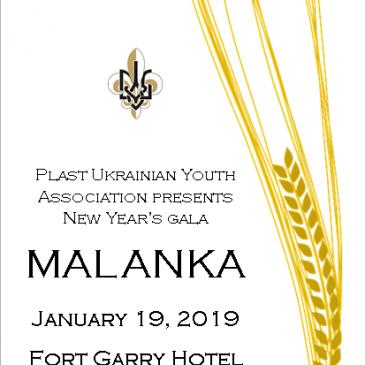 Пластова Маланка 2019
